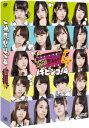 楽天乃木坂46グッズ乃木坂46/NOGIBINGO!4 DVD?BOX(初回生産限定版)