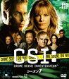 CSI:科学捜査班 コンパクト DVD−BOX シーズン7