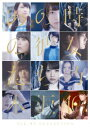 楽天乃木坂46グッズ乃木坂46/ALL MV COLLECTION?あの時の彼女たち?(表題盤)(Blu?ray Disc)