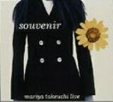 竹内まりや/Souvenir〜Live