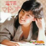 オムニバス/おしえてアイドル~80sアイドル・コレクション 日本コロムビア編