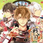 イケメン戦国◆時をかける恋 キャラクターソング&ドラマCD 第一弾