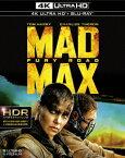 マッドマックス 怒りのデス・ロード(4K ULTRA HD+ブルーレイ)