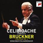 チェリビダッケ/ブルックナー:交響曲第6番