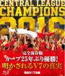 広島東洋カープ/完全保存版 カープ25年ぶり優勝!明かされるV7の真実(Blu−ray Disc)