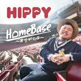 HIPPY/HomeBase〜ありがとう〜(DVD付)