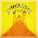 竹原ピストル/PEACE OUT(初回限定盤)(DVD付)
