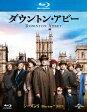ダウントン・アビー シーズン5 ブルーレイBOX(Blu−ray Disc)