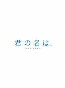 君の名は。コレクターズ・エディション4K Ultra HD Blu-ray同梱(初回生産限定版)(Blu-ray Disc)