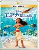 モアナと伝説の海 MovieNEX ブルーレイ+DVDセット