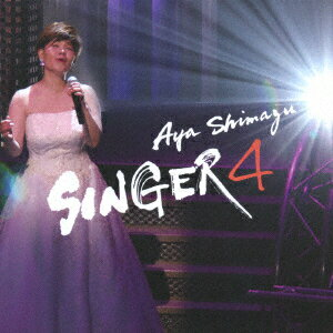 島津亜矢/SINGER4
