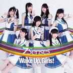 Wake Up,Girls!/7 Senses(DVD付)