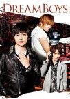 玉森裕太/千賀健永/宮田俊哉(Kis−My−Ft2)/DREAM BOYS