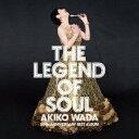 和田アキ子/THE LEGEND OF SOUL−AKIKO WADA 50th ANNIVERSARY BEST ALBUM−