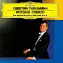 ティーレマン/プフィッツナー&R.シュトラウス:管弦楽曲集〜愛のメロディ[SHM-CD]