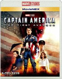 クリス・エヴァンス/キャプテン・アメリカ/ザ・ファースト・アベンジャーMovieNEXブルーレイ