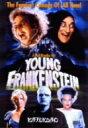 DVD『ヤング・フランケンシュタイン』