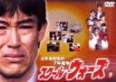 スクール★ウォーズ(9) / 山下真司