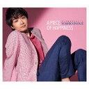 井上芳雄/幸せのピース(初回限定盤)(DVD付)