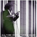 葉加瀬太郎/ALL TIME BEST(2CD)