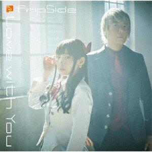 fripSide/Love with You(TVアニメ「寄宿学校のジュリエット」オープニングテーマ)(初回限定盤)(Blu−ray Disc付)