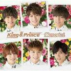 King & Prince/Memorial(通常盤)