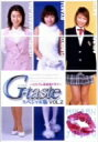 G-taste/スペシャル版 VOL.2 / 川村ひかる/加藤明日美