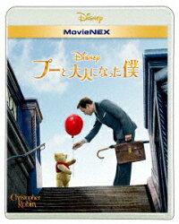 ユアン・マクレガー/プーと大人になった僕MovieNEXブルーレイ+DVDセット