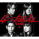 ACE OF SPADES/4REAL(2DVD付)