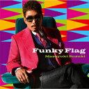 鈴木雅之/Funky Flag(初回生産限定盤)(DVD付)