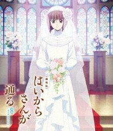 劇場版はいからさんが通る 後編〜花の東京大ロマン〜(通常版)(Blu−ray Disc)