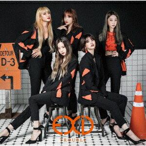 CD, 韓国(K-POP)・アジア EXIDTROUBLE