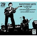 斉藤和義/KAZUYOSHI SAITO 25th Anniversary Live1993−2018 25<26〜これからもヨロチクビーチク〜Live at 日本武道館 2018.09.07