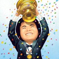 辻井伸行/ヴァン・クライバーン国際ピアノ・コンクール優勝10周年記念アルバム