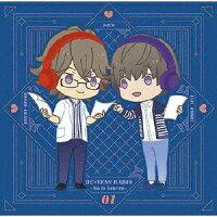 緑川光/内田雄馬/DJCD「HE★VENSRADIO〜Gotoheaven〜」Vol.1
