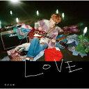 菅田将暉/LOVE