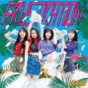 SKE48/FRUSTRATION(TYPE−D)(初回生産限定盤)(DVD付)