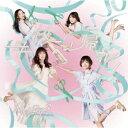 NMB48/母校へ帰れ!(Type−B)(DVD付)