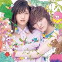 AKB48/サステナブル(Type C)(初回限定盤)(DVD付)