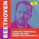 ネルソンス/ベートーヴェン:交響曲全集