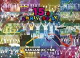 関ジャニ∞/十五祭(初回限定盤)