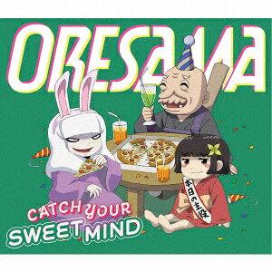 ORESAMA/「ざしきわらしのタタミちゃん」主題歌「CATCH YOUR SWEET MIND」画像