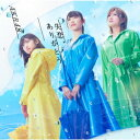 AKB48/失恋、ありがとう(Type A)(初回限定盤)(...
