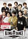 高野洸/舞台『KING OF DANCE』(Blu−ray Disc)
