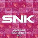 SNK ARCADE SOUND DIGITAL COLLECTION Vol.18