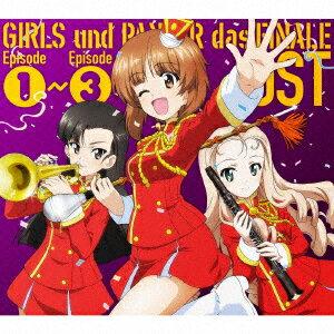 CD, アニメ  GIRLS und PANZER das FINALE Episode1Episode3 OST