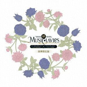 CD, アニメ MusiClavies DUO
