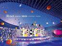嵐/アラフェス2020 at国立競技場(通常盤/初回プレス仕様)