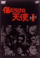 傷だらけの天使 DVD−BOX1