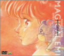 魔法のスター マジカルエミ コレクションBOX(1) / マジカルエミ